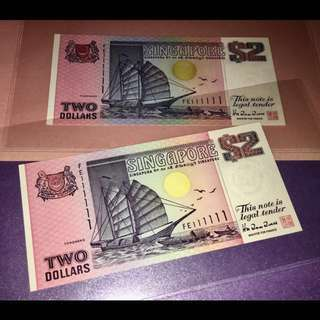 SINGAPORE SHIP $2 FE 111111 TWIN 100 % AUTHENTIC