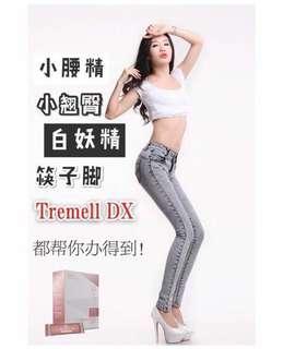Tremella dx +排毒瘦身酵素啫喱
