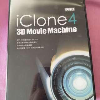 iClone4 正版軟件