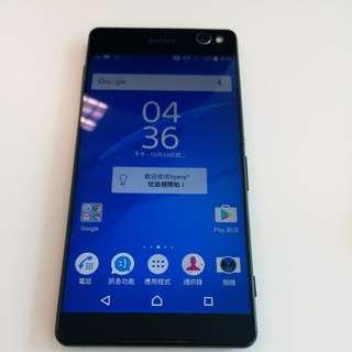 Sony xperia E5563