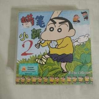 Crayon shin chan vcd vol 2