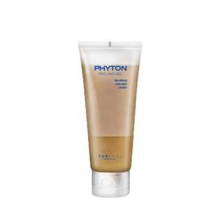 U.P $29 Yuripibu Phyton Peeling Gel 100ml (Enzyme Exfoliating Gel) 95% left!!