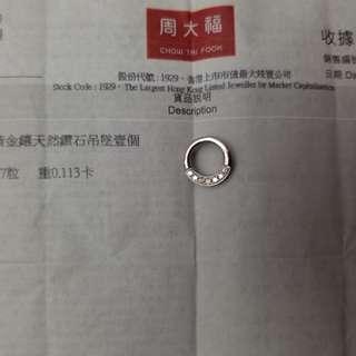 white gold 18k pendant