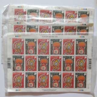 1996 Zodiac Series Stamp