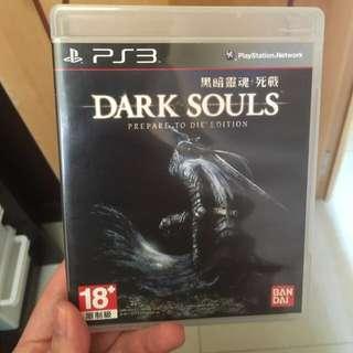 PS3 Dark Souls Prepare To Die Edition 黑暗靈魂 死戰