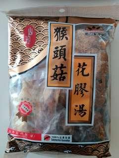 綠之聖猴頭菇花膠湯包