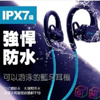 Dacom運動跑步無線藍芽耳機頭戴耳塞式通用型 IPX7 游泳/藍牙/運動/防水/淺入耳掛式耳機