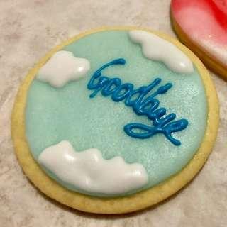 散水餅Goodbye Cookies