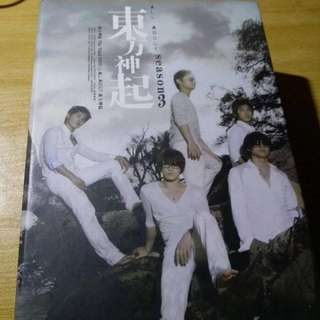 東方神起 All About Season 3 塞班DVD