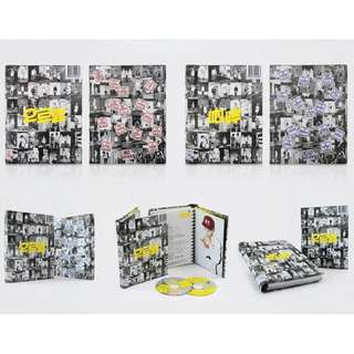 EXO Growl 咆哮 M version EXO The First Album XOXO Repackage