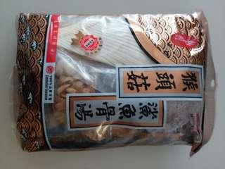 綠之聖猴頭菇鯊魚骨湯包