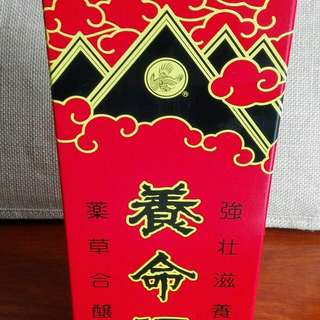 日本養命酒