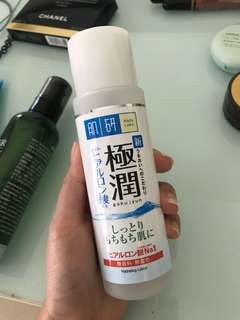 Hada labo hydrating lotion NEW