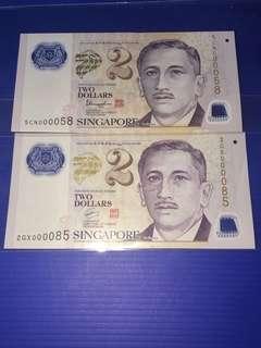 Singapore Portrait $2 Low No. 000058 & 000085 (2pcs)
