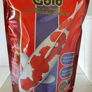Hikari Gold Koi - 500g (used) available for sale or trade off with Corals.