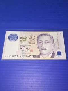 Singapore Portrait $2 Low No. 000054 AU