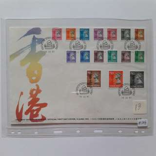 1992 New Definitive Stamps