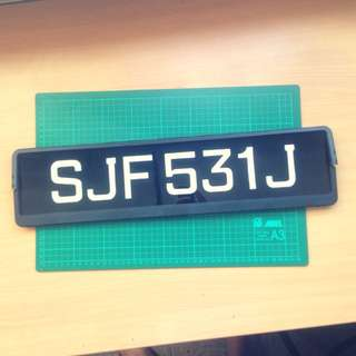 Car License Plate - Acrylic Long Version