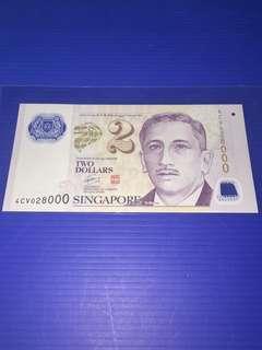 Singapore Portrait $2 Nice No.028000 UNC