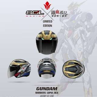 BRAND NEW GUNDAM HELMET : BARBATOS LUPUS REX. SOL LIMITED EDITION + ADDITIONAL SO-7 VISOR
