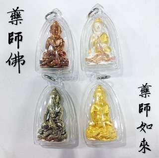 泰國佛牌 聖物 龍婆堪布 LP Kambu 藥師佛 藥師如來