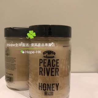 加拿大🇨🇦 直送 Peace River Honey 有機白蜜2樽