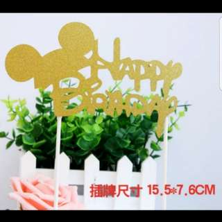 Gold/Silver Mickey Minnie Happy Birthday Cake topper