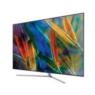 Samsung QLED TV LOW PRICE