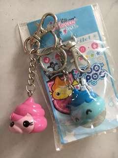 Poo Poo Keychain