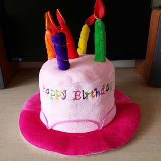 可愛生日帽