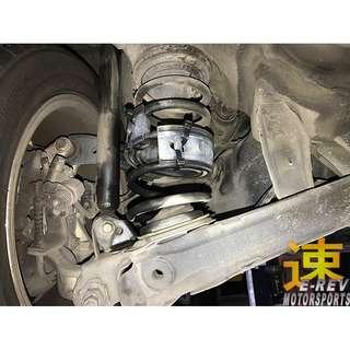 Honda Civic FD Spring Stiffeners