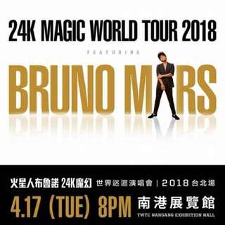 火星人布魯諾 Bruno mars 台北演唱會 2800 兩張
