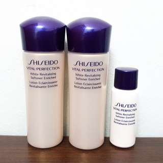 ✨Last 2 Pieces! Shiseido Vital Perfection White Revitalizing Softener Enriched 7ml/25ml