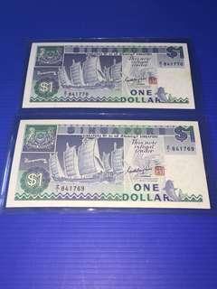 🈹Singapore Ship Series $1 Prefix Z/1 (2 Runs) UNC💥Clearance💥