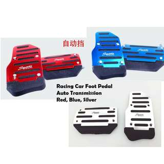 Auto car racing foot pedal anti slip2 pcs