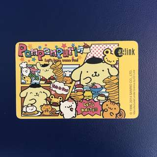Good condition limited edition Pompompurin Sanrio EZ-Link ezlink very cheap