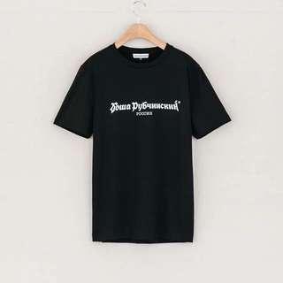 Gosha Rubchinskiy Black T-Shirt