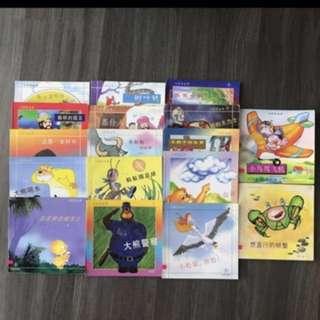 小乐乐丛书 Chinese readers for preschoolers