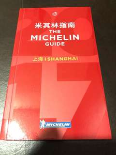 Michelin Guide - Shanghai
