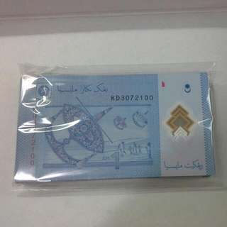 100 Pieces Malaysia Ringgit $1 Notes Unc Running
