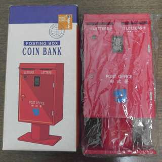 97年香港郵政儲蓄錢箱 Hong Kong Post Office Posting Box - Coin Bank