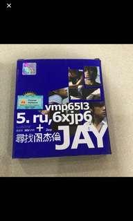 Cd box C1 - Jay Chou
