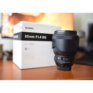 Sigma 85mm f1.4 art + B+W filter