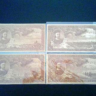 Rare 1901 China Notes.