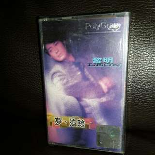 cassette Chinese Leon lai
