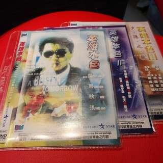 DVD. Original HK Cantonese movies. 英雄本色 1 to 3