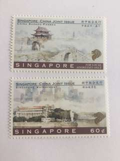 Singapore 1996 china joint issue mnh