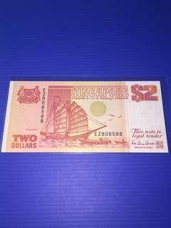 Singapore Ship Series $2 Prefix EZ + Fancy No.808588