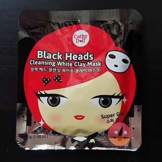Cathy Doll Black Heads Cleansing White Clay Mask