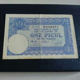 Sarawak Rubber Export Coupons One Picul 1942